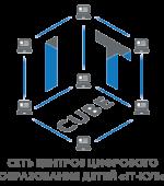 лого-куб