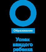 лого-успех каждого