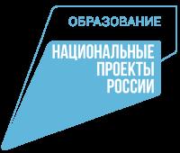 Proekt_obrazovanie_logo_goluboy